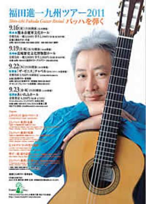 Fukuda2011_s