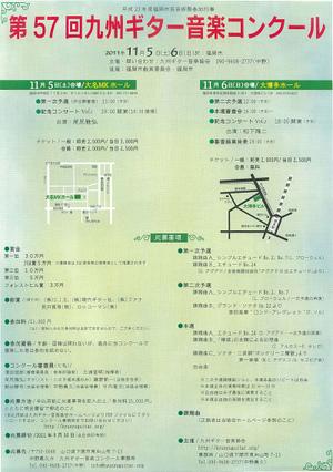 11_kyugui_2