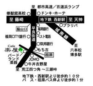 Caferakuyamap2