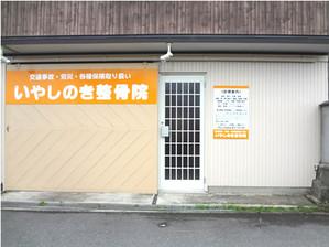Gaikan02_2