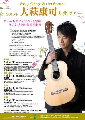 Yasuji_bgif