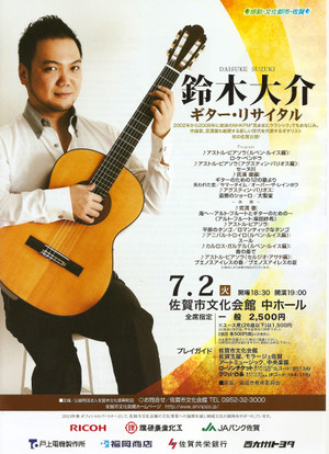 20137
